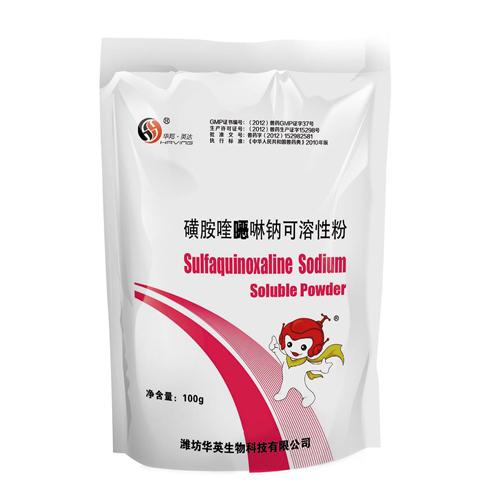 磺胺喹噁啉钠可溶性粉