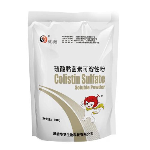 硫酸黏菌素可溶性粉