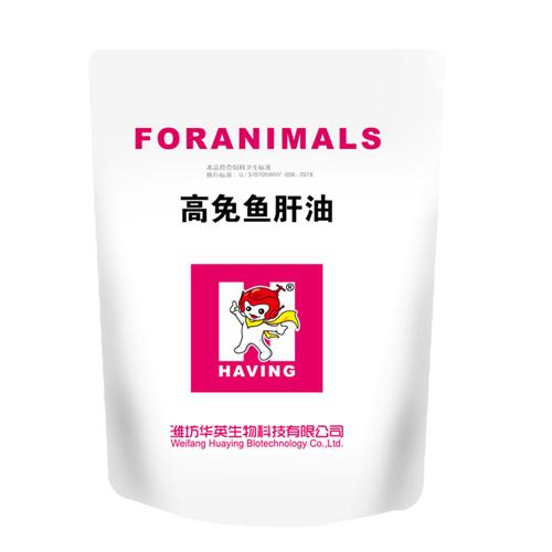 高免鱼肝油